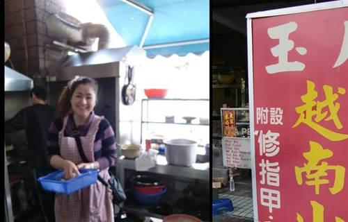 越南媳婦「替已逝夫養婆婆」堅持根留台灣 被僱主諷「去賣賺比較快」淚崩:我們不是又髒又臭